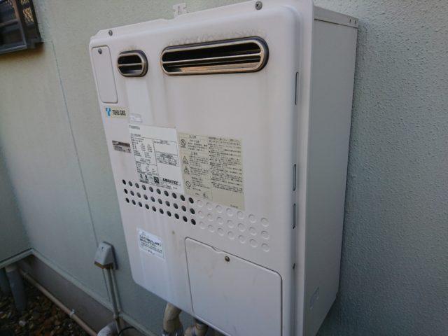 既設熱源機