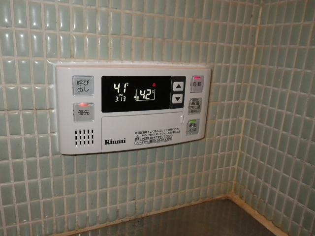 浴室リモコン取替完了後