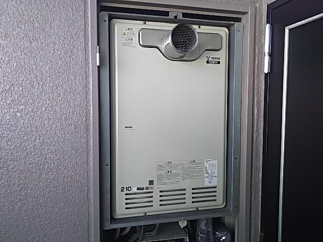 既設ガス温水暖房付給湯器