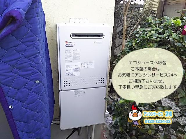 ノーリツ GT-C2452SAWX-2 H32-K450配管カバー