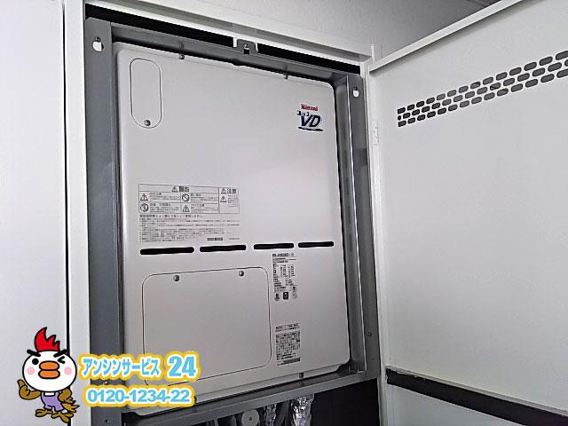 リンナイRVD-A2400SAB2-1