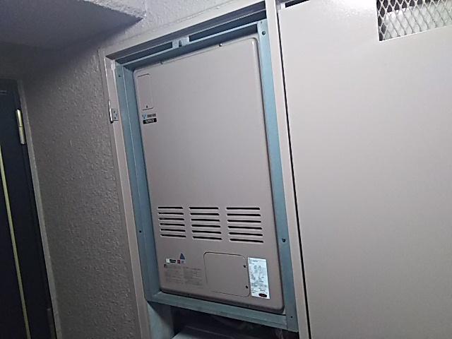既設ガス温水式暖房給湯器