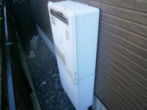 日進市 ガス給湯器取替工事 施工事例