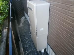 リンナイ RUF-E2001AW(A) 13A