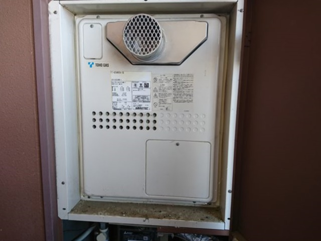 既設ガス給湯暖房システム
