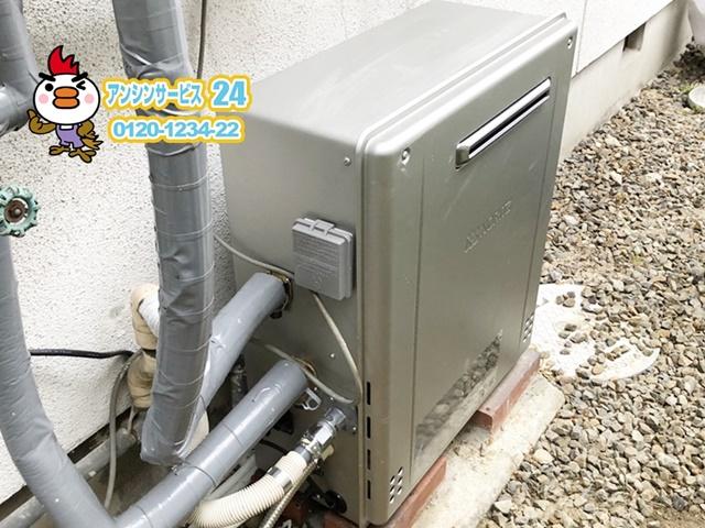 ノーリツGT-C2062SARX-2