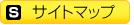 名古屋給湯器.com|名古屋市‐サイトマップ